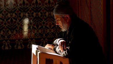 Keutamaan Membaca Surat Al-Kahfi Pada Hari Jumat